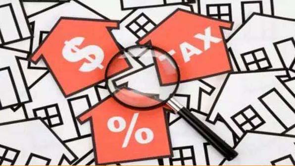 財務人員必備的稅務知識研究報告