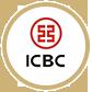 工商銀行-高頓財務培訓戰略合作伙伴