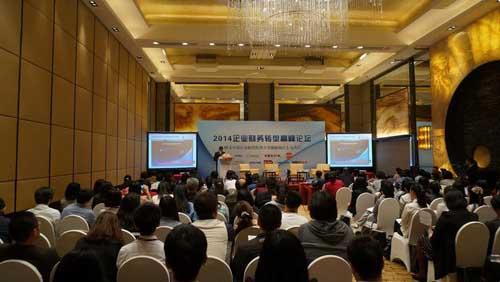 【新浪網】2014財務轉型高峰論壇在京舉行 高頓發布大型調研報告