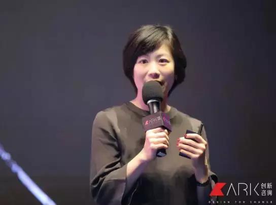 Google中國副總裁林妤真:所有的事情,不會沒有關系,重要的是要有勇氣面對!