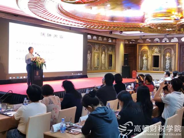2019『名家講壇』走進廣東:大潮起珠江,巨浪涌鵬城