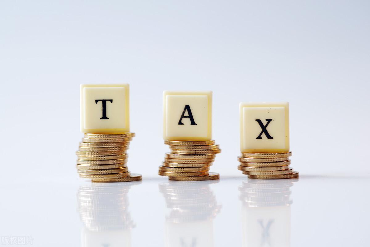 企業隱瞞稅負率稅異常被查,不僅補稅還要罰款?!