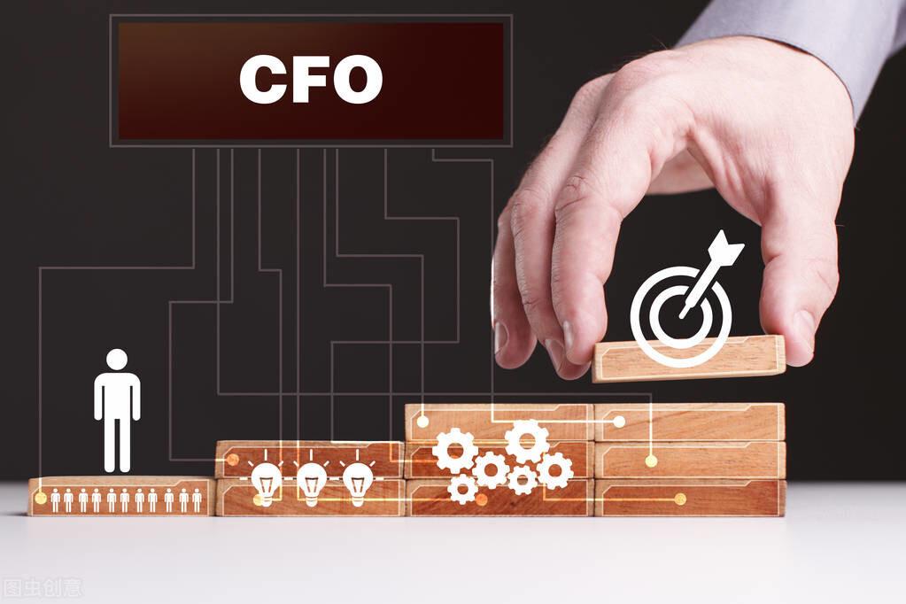 創業公司需要怎樣的CFO?