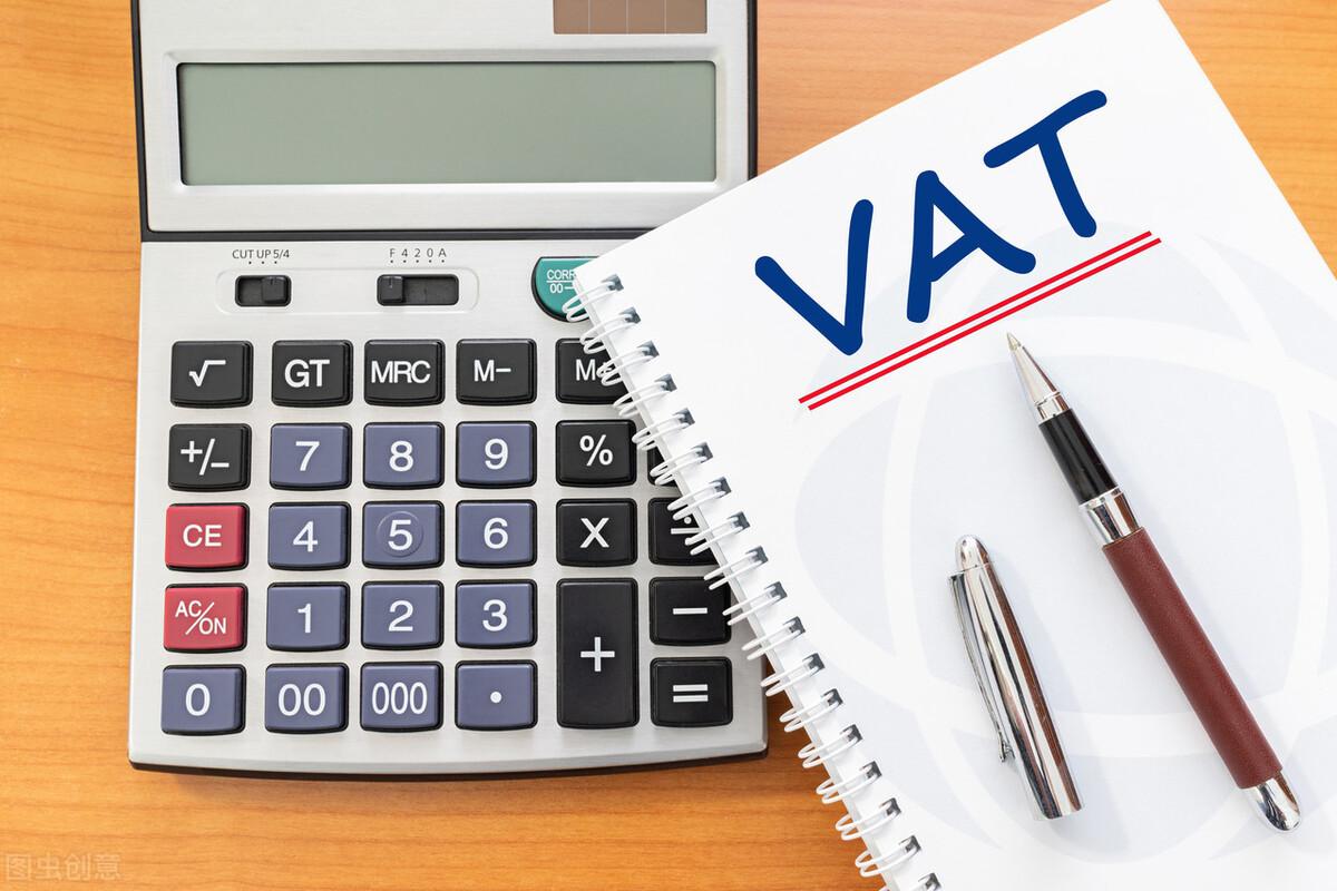 增值稅加計抵減額是否應計入利潤總額?如何計算?
