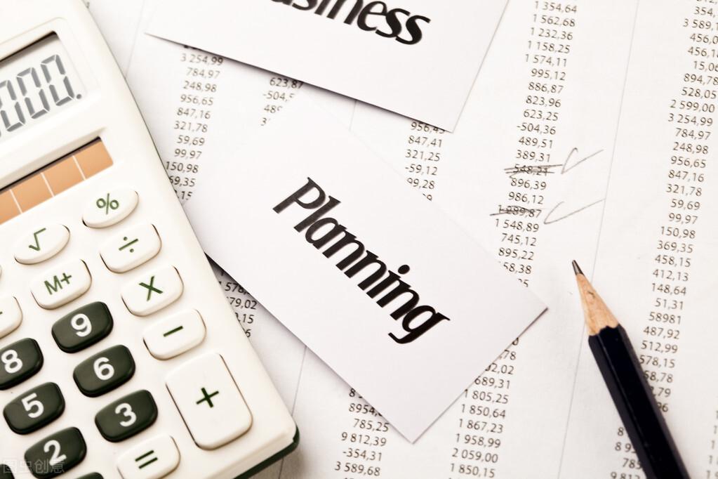 收藏:2020年發布的稅收政策匯編