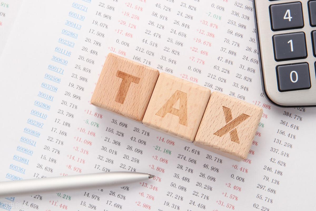 新政策:印花稅暫行條例有變動,加工承攬等合同稅率降低啦!