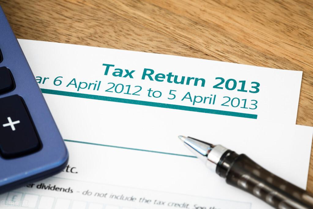 2020年度企業所得稅年度納稅申報表變了!