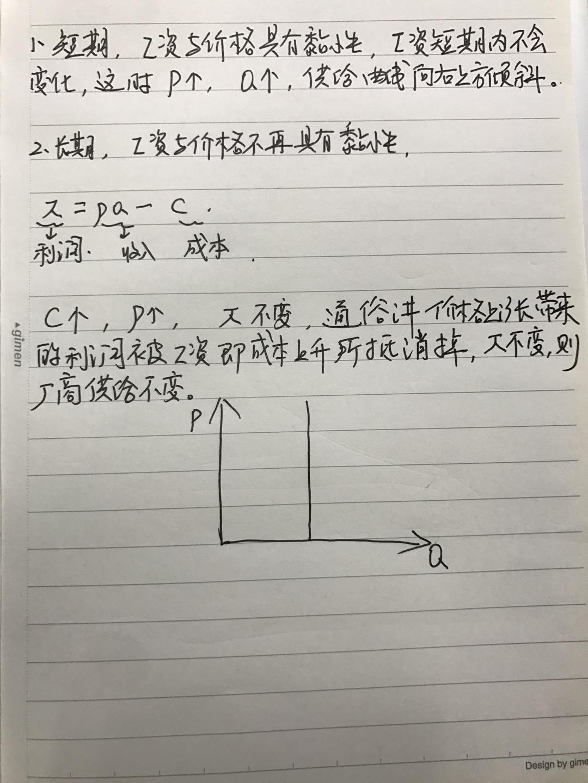 fd696d86-6c6d-47a1-9a91-1e1d2eaa336d.jpg